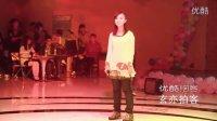 【拍客】俞曦演唱《倒带》_玄亦拍客
