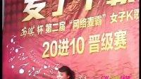 """【""""安琪杯""""_网路麦霸_女子K歌_20强晋级赛】19号黄芸"""