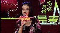 """""""安琪杯""""第二届女子网络麦霸总决赛罗子瑶第一轮演唱"""
