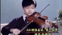 小提琴铃木教程 4-8、《摇篮曲》二首