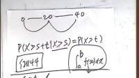 考研数学概率统计强化5