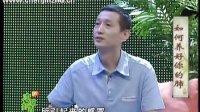 陈金柱最新视频——如何养好你的肺——湖北电视台《新本草纲目》