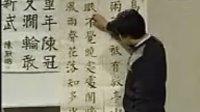 学写毛笔字9