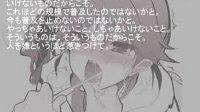 (偽物語)「给火憐酱刷牙」(下)