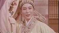 锡剧电影【双珠凤】下(主演:姚澄 徐洪芳)1963年出品