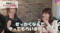 『RioのごきげんYO!!』☆ゲスト「めぐり」2011.06.12