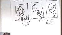 考研数学概率统计强化3
