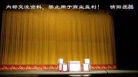评剧《王华买父》-1(全7段)20111126长安大戏院