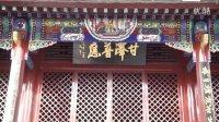 修缮中的道教圣地——龙神庙(四)
