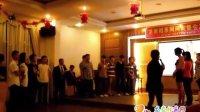 龙岩相亲网10.29八一宝源酒店视频欣赏03