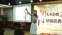 王波授课视频_执行力金牌讲师王波 商业人格—百分百责任