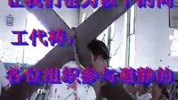 天主教--歌曲-【很动人的歌曲】-讲道视频-- 哈尔滨-木兰东兴教会单身董涛QQ924726367