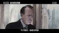 [最佳出价]<寂寞拍卖师>台湾预告片