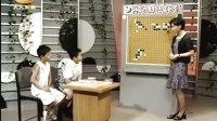 2、弈友围棋教室(徐莹主讲)_20060118天元围棋教室-吃子1