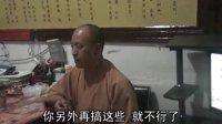 上昌下义法师为居士解惑答疑(一)