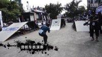 2013华南国际两轮自行车极限运动邀请赛—美骑影像