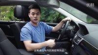 一秒变身奔驰达人-深圳鹏星行专业行车指导
