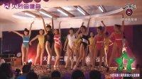 2011衡阳火烈鸟第二届气质美少女选拔赛 (14) 请用超清模式观看