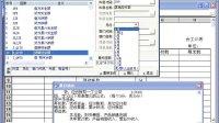 江苏省会计电算化实务题题目3含10套试题及答案