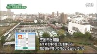 111209 NMB48 ノリオリ!駅から始まる小さな冒険 山本彩 木下春奈