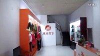 枣庄十五中北门对过淘宝网代购服务点时尚网购达人