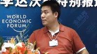 都市丽人董事长郑耀南:未来三年计划上市