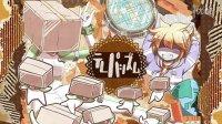 【鏡音リンレン】テレパシズム【オリジナル】