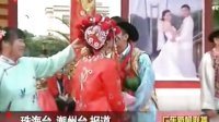 元旦假期:民俗游受追捧20120102 广东新闻联播
