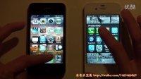 iPhone 4S (2) V.S 4  米奇沃克斯原创