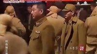 铁血独立营13-筱玉花(简)