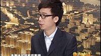 20120103地产时间_浙江公共频道_浙青传媒