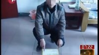 甘肃:毒贩玩网络  聊天室被捉[看东方]