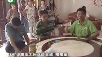 钱塘老娘舅 20110804