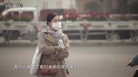 上海纪实频道扁鹊会12月1日节目预告:改善免疫力
