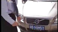 10月19日【宏琪说交通】:开车别依赖仪器 还需注意观察