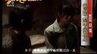 電影《盲山》西安首映 拷問人性弱點