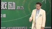 余世维最新视频(高清)  创业联系Q455944614