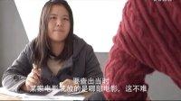 2013级《摄像基础》期中作业——《十二怒汉》 -陈杨静组
