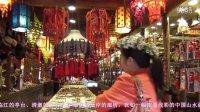 中国川、渝、湘之旅-3 《湖南:凤凰古城》