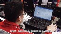 全港网络保安演习 提升本地应变能力
