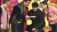 赵本山 赵海燕 王小利 小品搞笑大全 《出名》