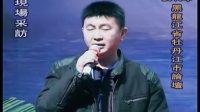 中华传统文化论坛精华版2011新版--003-02节目内容---圣贤教育改变命运