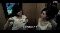 《我的男男男男朋友》何炅探班谢娜 调侃汪东城.mp4