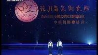 [最热]第六届小荷风采《我们就是未来》校园儿童舞蹈[提供:haolaoshi.tv]