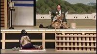 [多]にっぽんの芸能_NHK Eテレ_29_11_2013_22_02_31