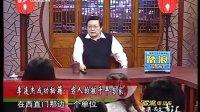 《老梁故事汇》赵雅芝成功秘籍:天生丽质2011-02-20