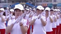 集贤县靓丽有氧健身操曲13《欢乐中国年》