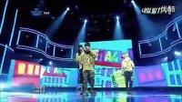 [韩国周未音乐现场].Mnet.MCountdown.E260.110929.