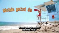 Rammstein - Mein Land【中德字幕】