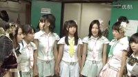 AKB48 24th 特典映像 じゃんけん大会 ドキュメント映像(中編)